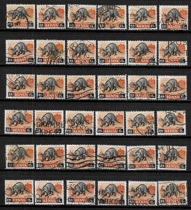 Kenya #22 Used Stamp - Aardvark (wa) - Wholesale