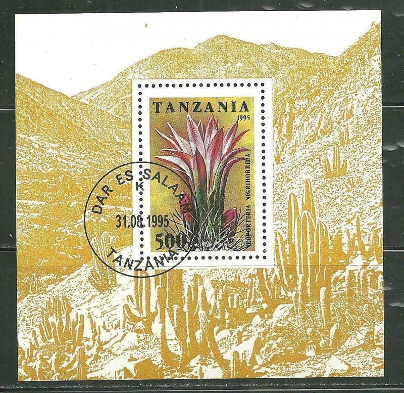 Tanzania Used S/S 1395 Cactus Flowers