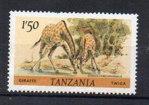 TANZANIA - GIRAFFE - 1980 - 1'/50 -