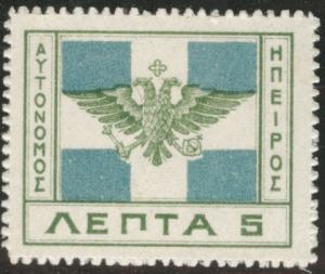 EPIRUS Scott 16 mh* 1914 FLAG stamp