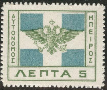 EPIRUS Scott 16 mh* 1914 FLAG stamp