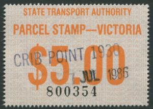 VICTORIA STATE TRANSPORT AUTHORITY 1984: $5 RAILWAY PARCEL STAMP USED