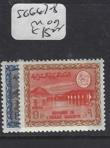 SAUDI ARABIA  (PP1801B) SG  667-8   MOG
