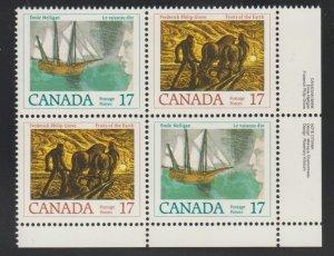 Canada 818a Authors - Se-tenant block - MNH