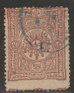 Turkey Sc#96 Used