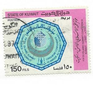 Kuwait #1029 ( U)  CV $2.25