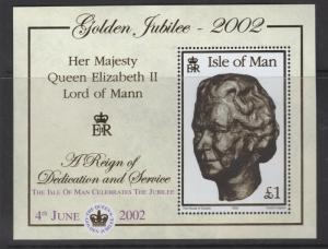 Isle of Man 2002 QEII Golden Jubilee Souvenir Sheet £1 Stamp  Scott 941 MNH