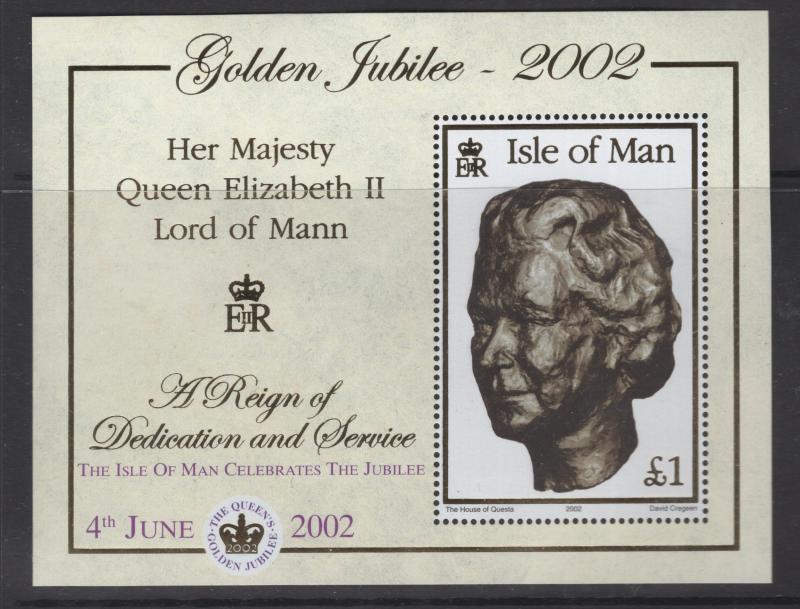 Isle of Man 2002 QEII Golden Jubilee Souvenir Sheet £1 Stamp  Scott 941 MNH