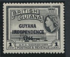 Guyana Independence 1966 SG 399 Mint Never Hinged
