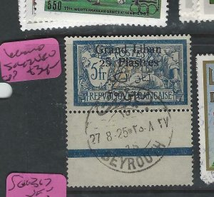 LEBANON   (PP0202B)  OVPTON FRANCE 25P/5FR SG 42 SON CDS MARGIN COPY VFU