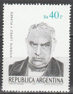 Argentina #1461 MNH (S1618)