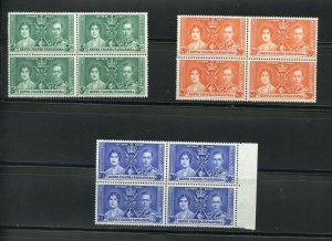 KENYA UGANDA TANGANYIKA CORONATION OF GEORGE VI SC# 60-2 MNH BLOCK OF 4 AS SHOWN