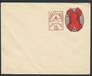BURMA JAPAN OCCUPATION WW2 India 1a envelope optd by Japan Forces..........56709