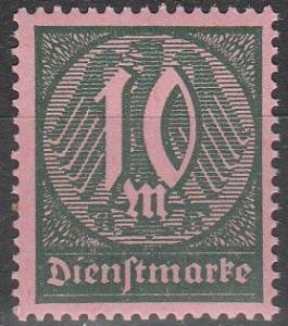 Germany #O17 F-VF Unused   (S6586)