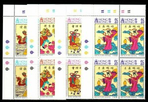 HONG KONG SG778/81 1994 TRADITIONAL CHINESE FESTIVALS PLATE BLOCKS OF 4 MNH