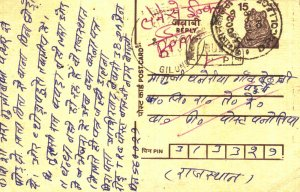 India Postal Stationery Tiger 15 Gilund cds