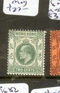 HONG KONG (P2906B) KE  2C   SG77   MOG