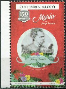 Colombia 2017. María Jorge Isaacs, 1837-1895 (MNH OG) Stamp