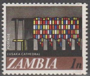 Zambia #39 MNH VF  (SU1454)