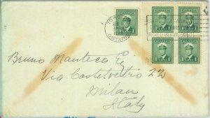 86297 - CANADA - POSTAL HISTORY - PROPAGANDA Postmark on COVER 1948 - Military