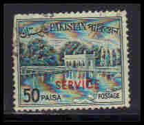 Pakistan Used Very Fine ZA5746