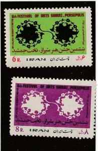 Persian/Iran Stamp, Scott# 1662-1663, mint  never hinged, two stamps #LC-29