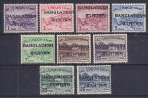 Bangladesh, Pakistan Sc 129/136 MLH. 1961-63 Definitives w/ Bangladesh ovpts
