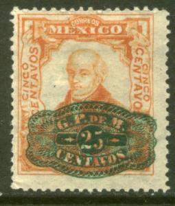 MEXICO 580, 25¢ ON 5¢ BARRIL SURCHARGE UNUSED, H OG. VF.