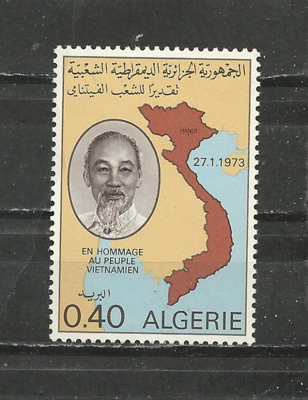 Algeria Scott catalogue # 490