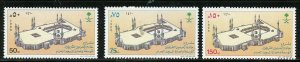 SAUDI ARABIA SCOTT# 1106-1107 MINT NEVER HINGED AS SHOWN