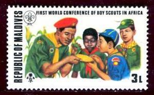 Maldive; 1973: Sc. # 429: **/MNH Single Stamp
