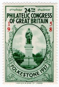(I.B) Cinderella : Philatelic Congress (Folkestone 1958) Memorial