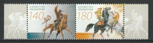 Kazakhstan 2009 Horses 2 MNH stamps