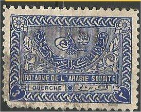 SAUDI ARABIA, 1938, used 3g, Tughra of King Aziz Scott 166