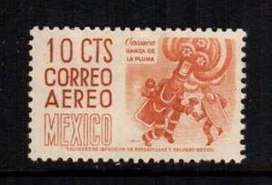 Mexico  C209a  MNH  cat $ 12.00