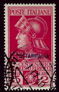 Italy Stampalia SC#16 Aegean Islands Used F-VF SCV$27.00...Wild & Grandioso!!