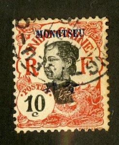 FRENCH COLONY MONGTSEU 55 USED SCV $3.00 BIN $1.50 WOMAN