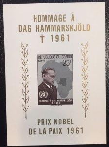 Congo #413 Dag Hammarskjold 25FR 1961 souvenir sheet MNH