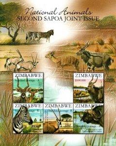 Zimbabwe - 2007 SAPOA Joint Issue Antelopes MS MNH** SG MS1249