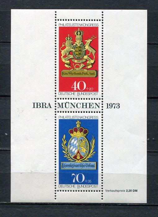 Germany 1973 Souvenir Sheet  Mo Block 9 MNH 3696