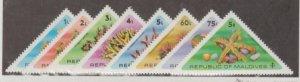 Maldive Islands Scott #557-564 Stamp - Mint NH Set