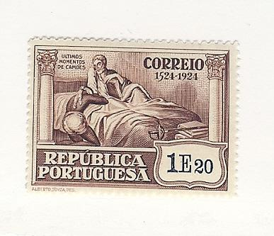 Portugal, 336, Definitive, Single, MNH