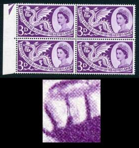 Spec W9h 1958 3d Deep Lilac Games with H Retouched Variety R11/2 U/M