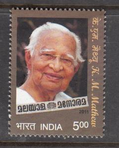 India 2011  # 2531   K. M. Mathew    MNH    02648 d