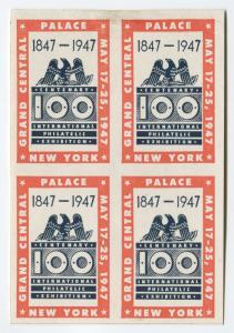 Grand Central Block NY International Centenary 1947 Stamp Exhibition Philatelic