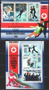 North Korea. 1979. Small sheet 1941-46. Lake Placid, Winter Olympics. USED.