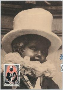 63480 -  BELGIUM - POSTAL HISTORY: MAXIMUM CARD 1976 -  ART