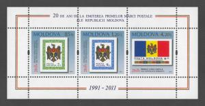 Moldova 2011 20th Anniversary of the First Postage Stamps MNH