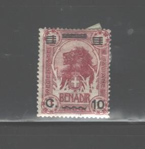 ITALIAN SOMALILAND BENADIR 1926 #72 MH OVPT.ON TOP