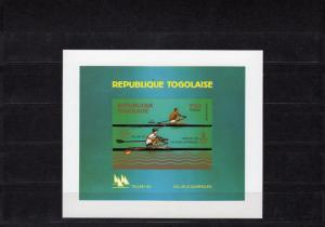 Togo 1980 Mi#155B Moscow Olympics 1980 Rowing DELUXE SS Cardboard Only 3 Exist !